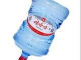全市配送桶装水 瓶装水 饮料 酒水 饮水机等