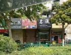 淮河东路,温馨花园隔壁 商业街卖场 38平米