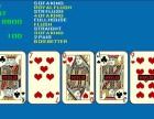 三亚大字板翻牌机游戏定制,三沙明星97开发公司