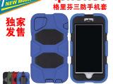 苹果iphone6手机保护套 格里芬硅胶三防手机壳 厂家直销 现