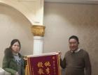 中员教育淮安分校2017年上半年事业单位笔试班