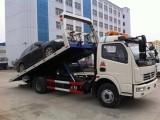 蔡甸广场道路救援,拖车救援电话