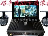 宽电源防震车载SD卡录像机 车之锐车载录像机 车载DVR价格