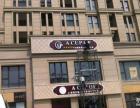 大型连锁酒店和商务会所门店形象制作,显示屏亮化工程