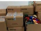 上海申通快递、搬家行李托运、零零散散货物打包托运