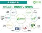 苏州绿叶集团是一个正规公司么?