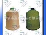 供应变色纱线(温度不同颜色不同)开发新产品的好材料