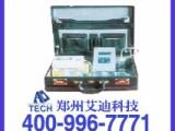 郑州艾迪 MD-2煤钻屑瓦斯解吸仪