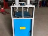 防盗网冲孔机械设备厂家 广通精诚液压机械有限公司