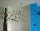 三叶草墙绘工作室