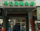 平记水店(桶装水店)