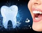 洁牙洗牙就在号尔口腔