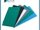 PVC防静电塑胶板 台垫 桌布