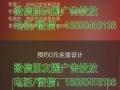 黄山微信朋友圈,腾讯QQ、空间,腾讯新闻,广告投放