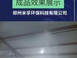 粉尘车间高压微雾除尘设备自动喷雾机全国销售