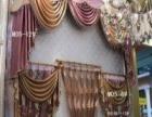 美凯雅品牌窗帘厂商联动兴山特惠直销绿色环保窗帘遮光