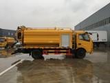 随州厂家供应8方清洗吸污车 专业疏通下水道车辆