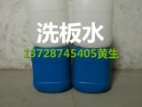 铭诚化工大量供应进口不发白洗板水