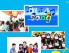 幼儿英语免费学