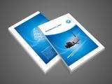 东莞 照明工业 产品画册制作 画册设计印刷 专业的平面设计公司