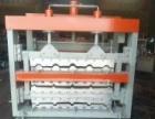 铁皮瓦成型机彩钢压瓦机电动剪刀及电控箱配件