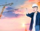 深圳市盐田区有一级消防工程师培训班吗