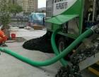 锦江区疏通管道 清理化粪池 清理隔油池 汽车抽粪