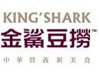 金鲨豆捞加盟