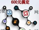 晋中、太原:网站制作、网页设计、微信开发