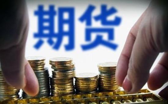 上海金融期货资源大数据精准获客呼叫系统专业服务