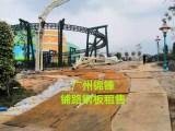 專業租售鋪路鋼板鐵板-倒路槽鋼路模-打樁插樁槽鋼板-搗路鋼模