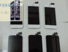 三星、苹果、小米手机维修、换屏、外壳。