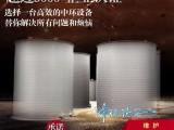 找聚丙烯立式储罐供应商,来杭州中环看看
