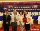 深圳中天华夏项目管理培训