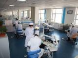 中山2021年春季高考临床专业招生