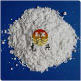 亚硫酸钙厂家直销价格优惠