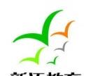 新语教育开设:J-test考级班,专业日语培训