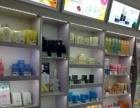 全国招加盟商~~连锁超市