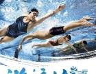 南航学游泳,南航游泳培训,找游泳教练到兰博文