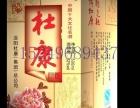 天津彩箱厂 彩箱设计