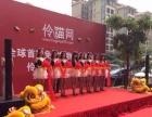 广州经济开发区专业婚庆主持人婚礼跟拍舞蹈乐队表演