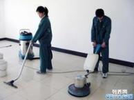 广州清洁公司 番禺清洁公司 南沙清洁公司 石材翻新/打磨/护