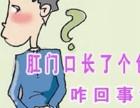 广州东大肛肠医院口碑怎么样 多种方式助你防治痔疮