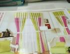 窗帘墙纸,无缝墙布,木地板,地毯