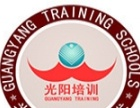 南安洪濑/泉州丰泽专业CNC鞋模模具数控编程培训