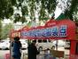 中国电信宽带免费安装,快速上门办理