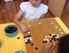 大望路少儿围棋培训 大望路儿童围棋培训
