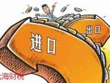 吴中区电子口岸申请流程-卓越服务-七海财税