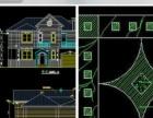 CAD 培训班 快速学会制图CAD