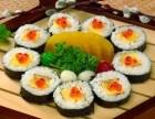 寿司加盟多少钱 寿司加盟需要多少成本